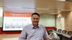 王昆生:與國際航太大廠續簽新約至2024年