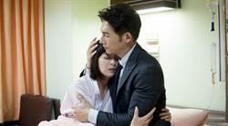 溫昇豪和「她」搞曖昧     網:又有小三?