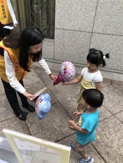 永慶房屋持續深化服務 加碼招募「服務專員」
