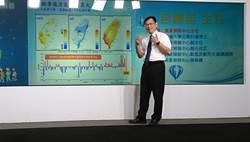 氣象局:今年侵台颱風估3至5個