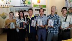 吳東興再出版「人生蒙太奇」 賣書捐助公益