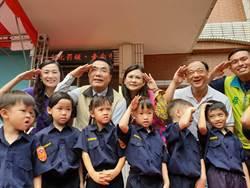 警政首創 台南市婦幼少年安全保護中心揭牌
