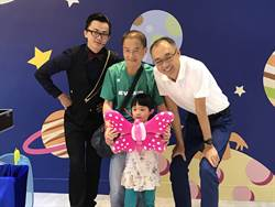 新北「幸福存摺」最終回 副市長與會鼓勵爸爸們陪孩子成長