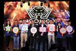 吾虎WOOHOO電商管顧公司 為台灣外貿B2B增添生力軍