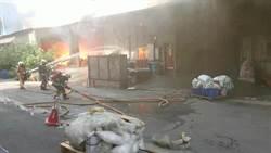 五股工廠大火!燒毀2間鐵皮屋