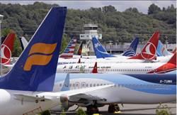 波音737 MAX又被揪漏洞!要等這時才可能復飛