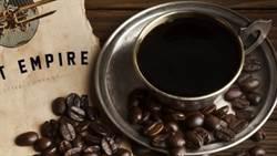 咖啡驚爆這項致癌物?美國環保署:要標示警語