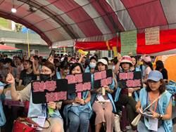 空服員29日罷工投票 視協商結果訂定主題
