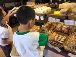 愛心午餐暑假不打烊 麵包暖心分享愛