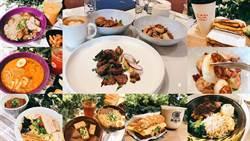 來圖書館、村落、森林避暑吧!一次網羅9大美食今夏必朝聖