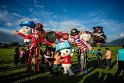 熱氣球嘉年華有驚喜 藝人鼓鼓與福利熊升空