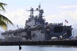 美或重返菲蘇比克灣 控制麻六甲海峽威懾南海