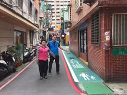 中和區新興街增設行人專用道 保障用路人安全