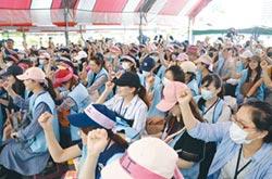 台灣的選擇-在台灣延燒中的英國病 ─論職業工會發動罷工的合理性