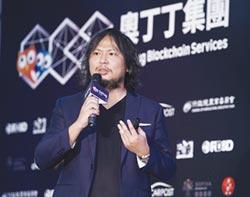 王俊凱:臉書Libra是數位幣主權遊戲