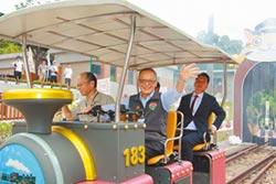 三義Rail Bike7月1日 正式營運 祭優惠