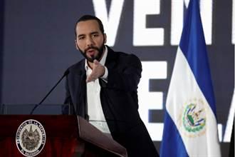 一度傳與台復交 薩爾瓦多新總統批准與陸建交
