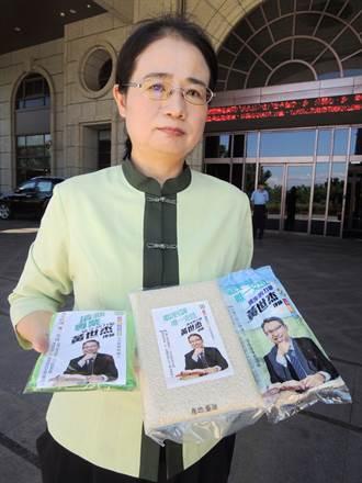 陳賴素美控黃世杰送禮 不排除脫黨參選