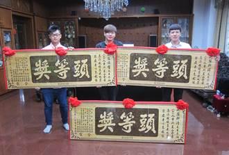 竹山鎮茶農3兄弟 囊括阿里山茶賽3頭等獎