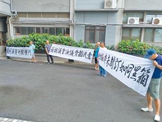 漁電共生爆抗議 雙方各退一步