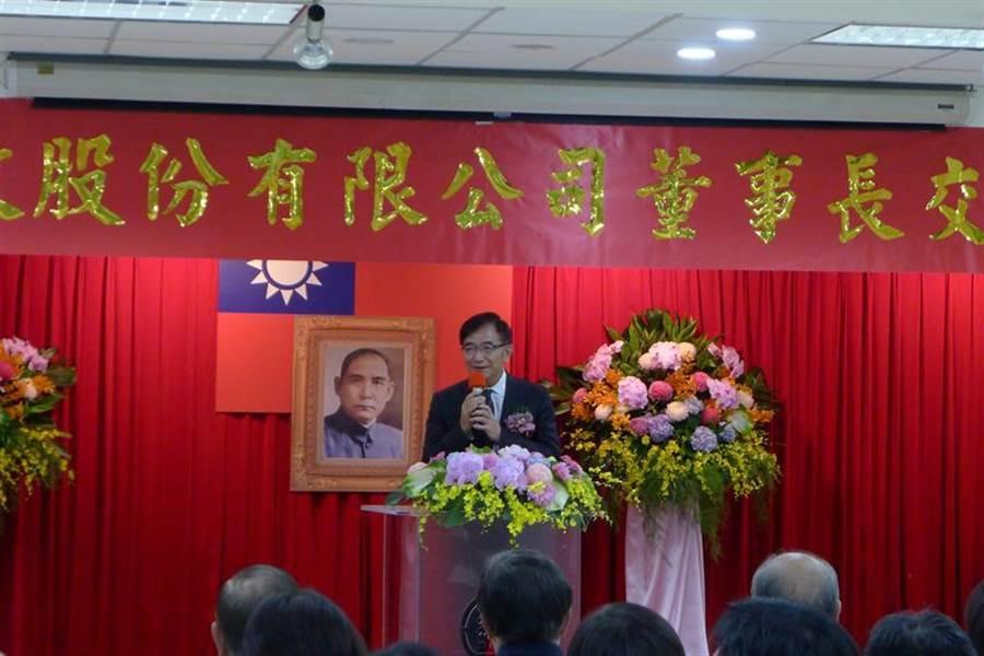 中華郵政舉行新任董事長交接典禮,圖為中華郵政公司新任董事長吳宏謀。(圖:孫彬訓)