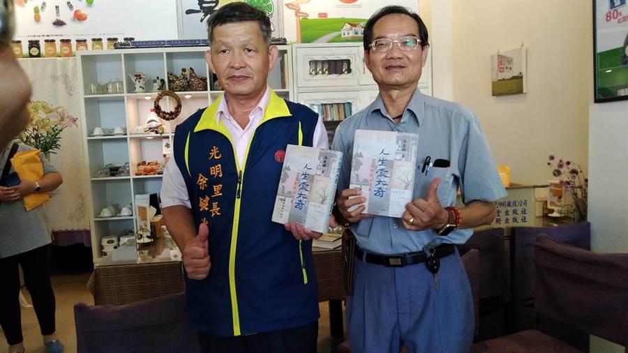 彰化縣資深媒體人吳東興,今年再出版散文集「人生蒙太奇」。(吳敏菁攝)