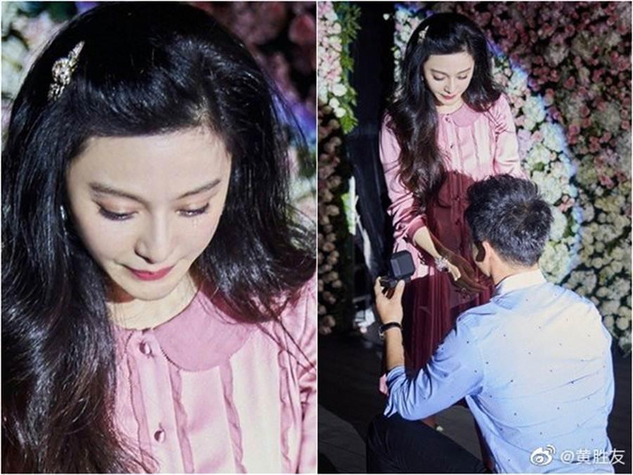 李晨2年前求婚成功,范冰冰流下感動的淚水。(圖/微博)