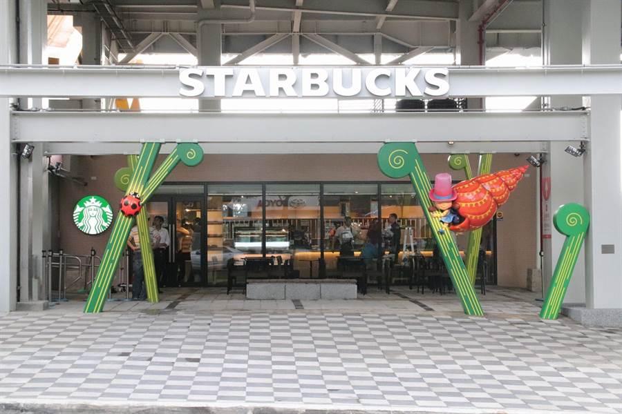 星巴克輕軌公共藝術店將在30日開幕。(葉德正翻攝)