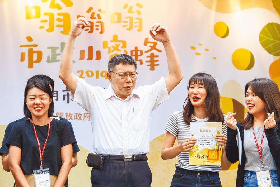 台北市長柯文哲(左二)27日出席暑期市政體驗,同學與市長合照,要求市長做出大愛心的動作,市長露出一臉狐疑的表情。(鄧博仁攝)