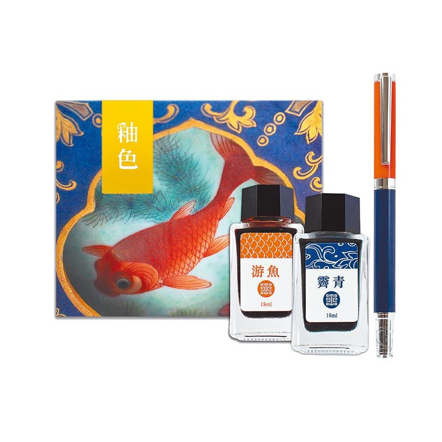 台北故宮玩釉色,推出釉色筆墨組。(故宮精品提供)
