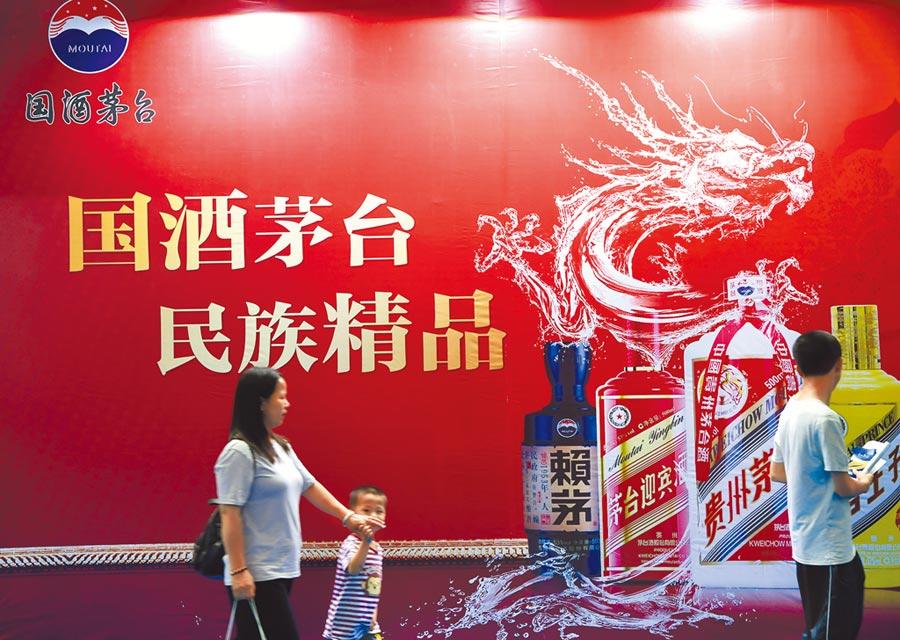 福州市民從貴州茅台廣告牌旁經過。(中新社資料照片)