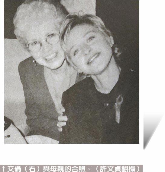 艾倫(右)與母親的合照。(許文貞翻攝)