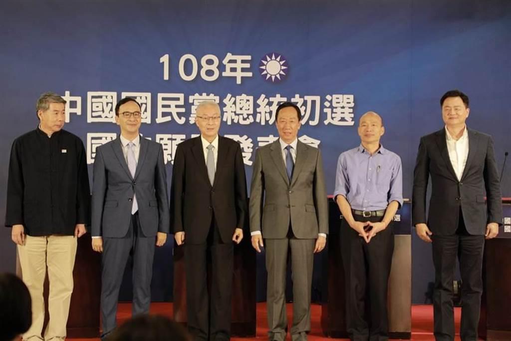 國民黨總統初選國政願景發表會台中場,右二為韓國瑜。(圖/陳淑芬)