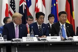 旺報社評》從G20談蔡政府的淒涼外交