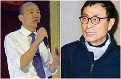 力挺韓國瑜選總統 劉家昌:高雄人民會懂