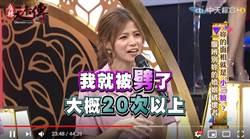 她陪KTV聚會 男友竟拉女同事激戰