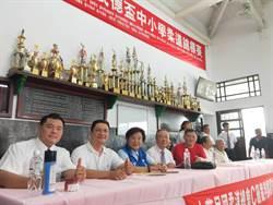 武德盃中小學柔道錦標賽登 破百選手參賽