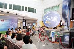 921震災20周年 氣象局辦特展提醒防災