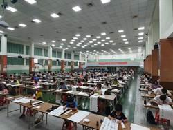 2019土城品訓格言盃  傳承書法中華文化