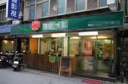 北市虎林街餐廳 疑一氧化碳過濃客人不適