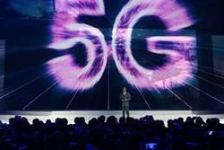陸專家:5G之後還有6G 與政治因素無關