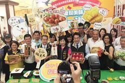 愛文芒果行銷 台南市長、台中副市長攜手推薦