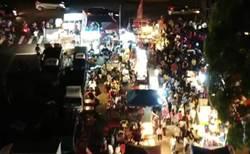韓國瑜新竹造勢前一晚空拍影片曝光 大家「嘸離開」