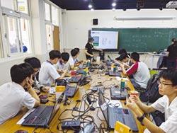 永春高中AI科技暑期營隊 預報從速
