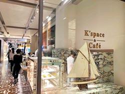K'space&Cafe 像在美術館喝咖啡