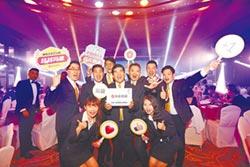 永慶房屋再獲亞洲最佳企業雇主獎