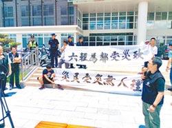 六輕氣爆未賠 鄉民氣炸抗議