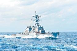 參院過授權法 美艦定期繞台海