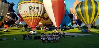 台灣熱氣球嘉年華開跑 24顆熱氣球齊飛