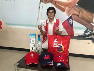 新竹挺韓大會 她將送800環保袋